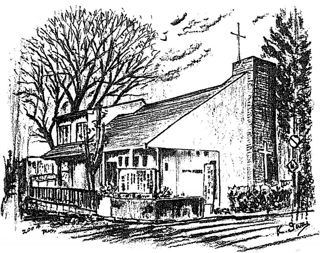 川和教会 1