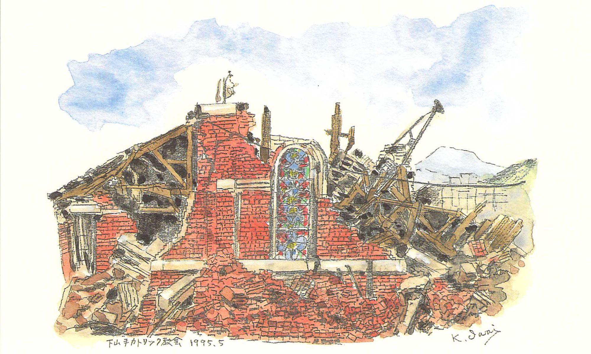 Shimoyamate_Catholic_Church